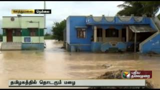 Regular life affect for Heavy Rain in Tamilnadu