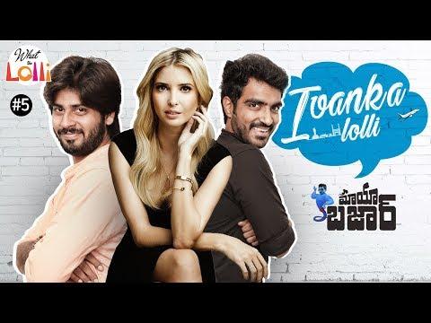 Latest : Ivanka Lolli - Mayabazaar |  Ivanka Trump | Comedy Web Series | Episode #5 | #WhatTheLolli