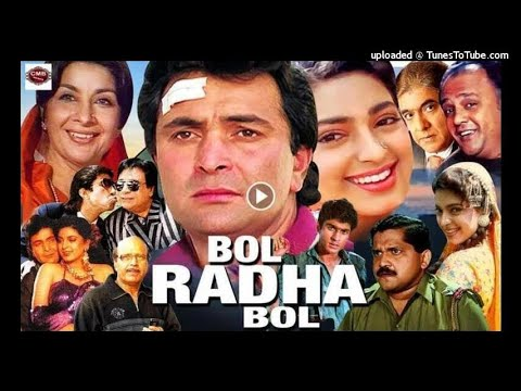 Bol Radha Bol movie song. Please like and subscribe