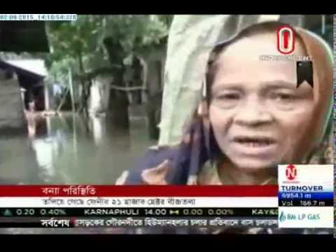 Flood situation deteriorates (02-08-2015)