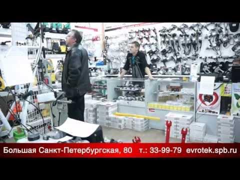 Магазин ЕВРОТЕК в Великом Новгороде - TV реклама РОССИЯ-1