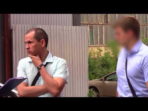 Задержание следователя ГСУ сотрудниками УФСБ по Саратовской области