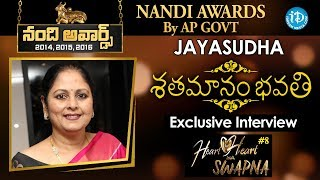 Video Actress Jayasudha Exclusive Interview || Heart To Heart With Swapna #8 || #295 MP3, 3GP, MP4, WEBM, AVI, FLV Oktober 2018