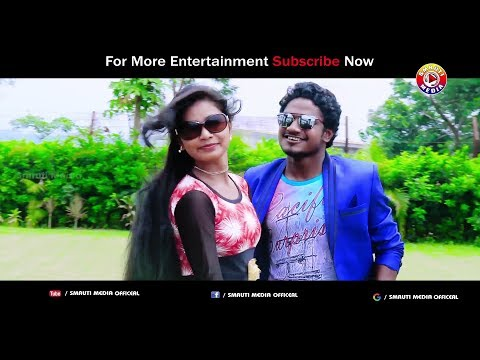 Video New Santali Video Song 2018 E Kuli Laime Amah Thikana Promo download in MP3, 3GP, MP4, WEBM, AVI, FLV January 2017