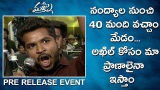 Video Fans Hillarious Punches To Suma @ Mr. Majnu Pre Release Event MP3, 3GP, MP4, WEBM, AVI, FLV Januari 2019