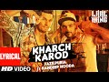 Kharch Karod Lyrical Video song | LAAL RANG | Randeep Hooda, Fazilpuria |  Vipin Patwa | T-Series