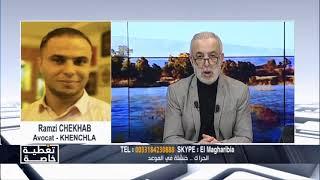 Algérie : Khenchla au rendez-vous !