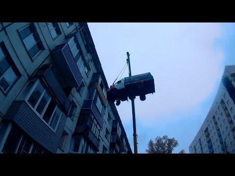 \Бийчанин поднял грузовую газель на 4-й этаж жилого дома\ (Будни 13.09.17г. Бийское телевидение) - DomaVideo.Ru