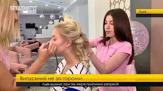 Випуск новин на ПравдаТУТ Львів 19 травня 2018