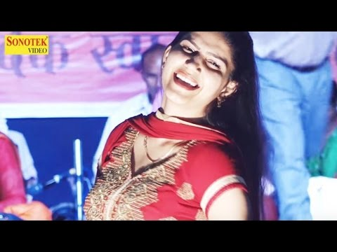 Video सपना  ने किया गुजरात में फाड़ू डान्स लड़को के छूटे पसिने | Sapna Dance | Live Dance Sapna 2017 download in MP3, 3GP, MP4, WEBM, AVI, FLV January 2017