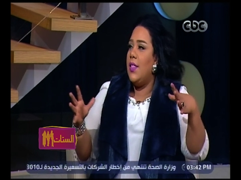شيماء سيف تكشف سبب اتصال محمد حماقي بها