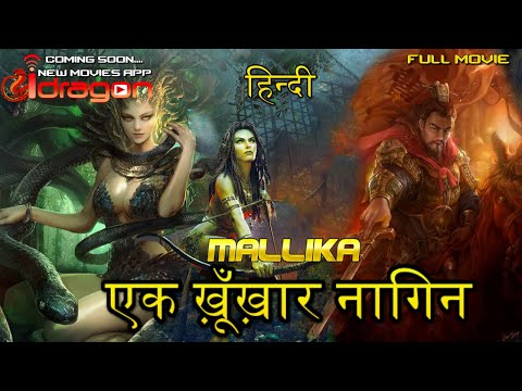 Mallika - Ek Khoonkhaar Nagin Full Movie HD NEW Version V.3