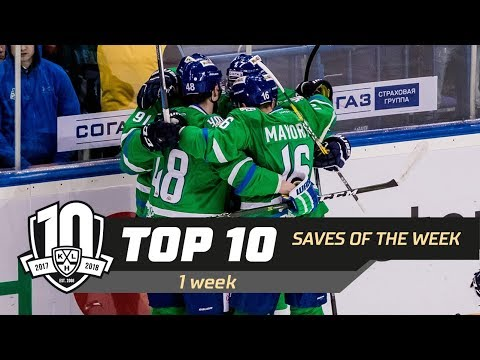 17/18 KHL Top 10 Goals for Week 1 🏒 (видео)