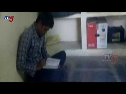 Police Torture On Degree Student in Ananthapur : TV5 News