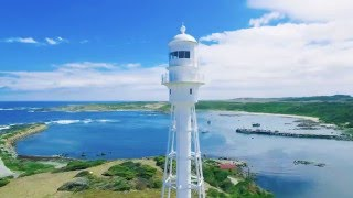 Currie Australia  city images : King Island, Tasmania Australia drone video