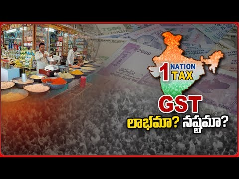 IS GST Helpful to Common People? | Impact on Common Man