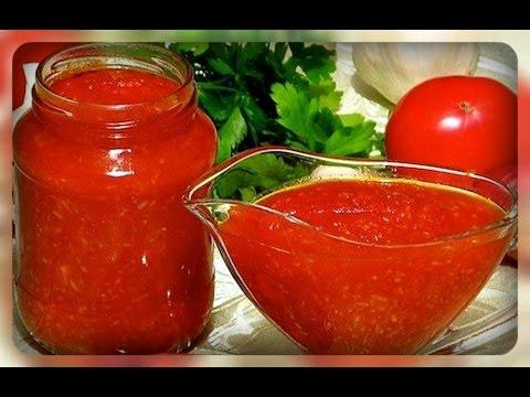 соусы на зиму рецепты с фото