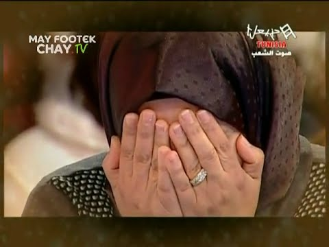 Al Mousameh Karim 16/01/2015 Partie 02 hannibal tv (видео)