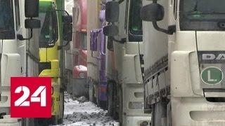 Из-за непогоды сотни машин попали в ловушку на российско-грузинской границе