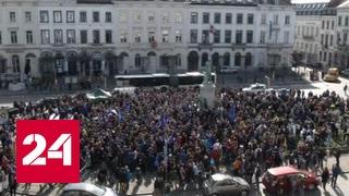 В центре Лондона массовые протесты против выхода из Евросоюза