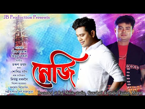 Meji | Neel Akash | Jitul Baruah | Official Released | New Assamese Song 2020