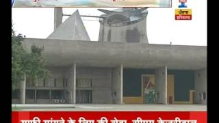 Capitol Complex in Chandigarh listed into UNESCO's world heritage site