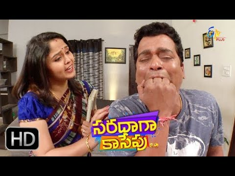 Saradaga Kasepu | 15th November 2017 | Full Episode 225