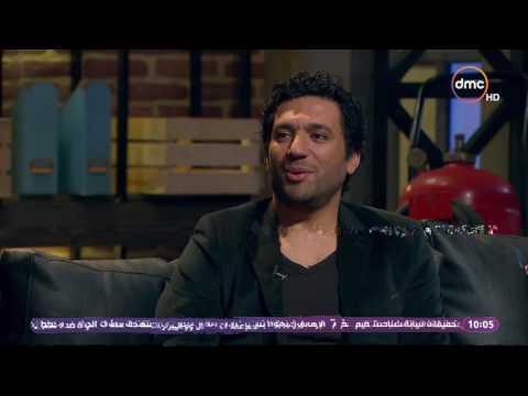 بيومي فؤاد يكشف سبب عدم حضوره عرس حسن الرداد