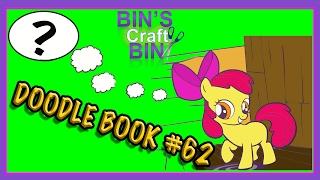 What is Apple Bloom thinking??  MLP Cutie Mark Crusader Doodle Book #62 | BinsToyBin