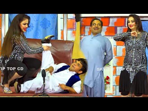 Vicky Kodu with Nida Choudhary | Gulfaam | New Stage Drama 2020 | Punjabi Stage | Comedy Clip 2020
