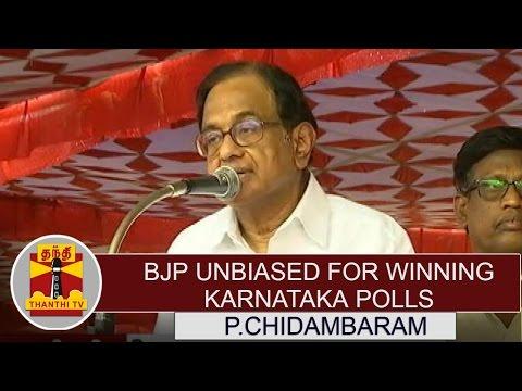 BJP-unbiased-for-winning-Karnataka-polls--P-Chidambaram-accuses