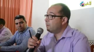 مداخلة فيصل البختاوي مهندس بالمركز الجهوي للأستثمار