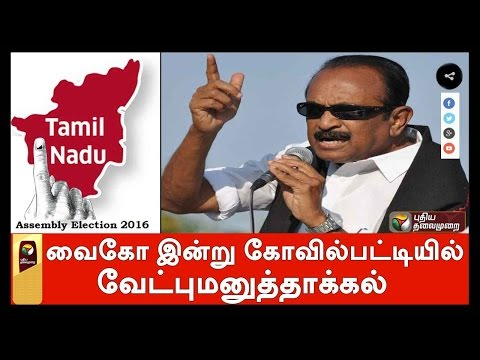 Report-on-Vaikos-filing-of-nomination-from-Kovil-patti