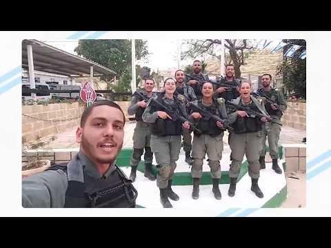 שבט אחים ואחיות שוטרים ושוטרות