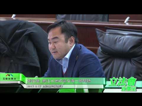 鄭安庭:關注土地回收及海一居問題 ...