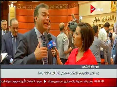 لقاء خاص مع وزير النقل على هامش تفقد ه مشروعات الوزارة بدمياط