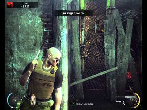 Fess25Rus: Hitman Absolution