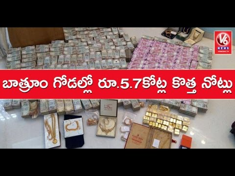 IT Officials Raid On Hawala Operator Houses | 5.7 Crores Seized | Karnataka