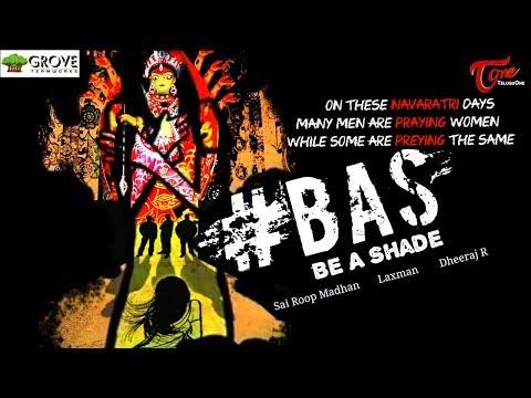 #BAS | Telugu Sh...