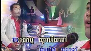 Oy Bong Som Srolanh Oun