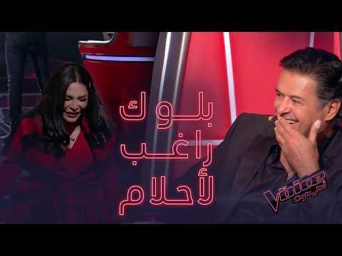 """أحلام تبكي بسبب بلوك راغب وتعترف: """"الصوت يستحق بلوك"""" #MBCThevoice"""