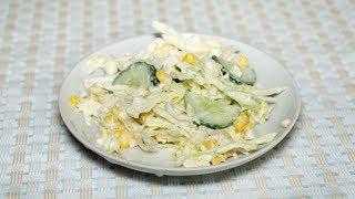 Летний салат: кукуруза капуста огурец