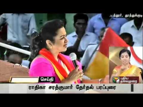 Radhika-Sarathkumar-campaigns-for-Sarathkumar-in-Thiruchendur