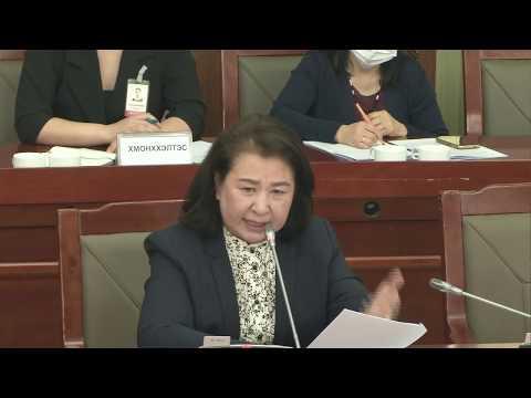 Ц.Гарамжав: Монголбанк болон бусад банкуудын үйл ажиллагааны чадавх муу байна