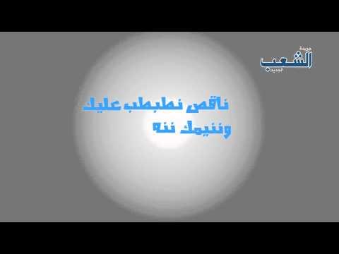 """قصيدة """"يا عسكرى"""" للشاعر طارق عربان"""