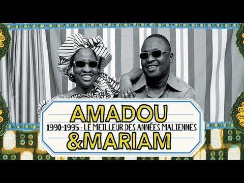 Amadou & Mariam - A Chacun Son Probleme