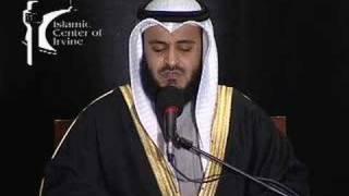 Surah Al Haaqah - Sheikh Mishary Al-afasy In Irvine
