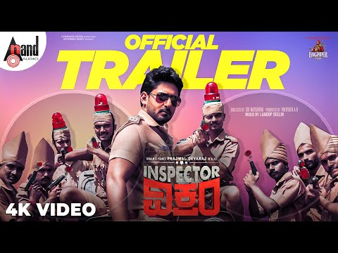 Inspector Vikram | 4K Trailer | Prajwal Devaraj|Bhavana|Raghu Mukherjee|J.Anoop Seelin|Sri Narasimha