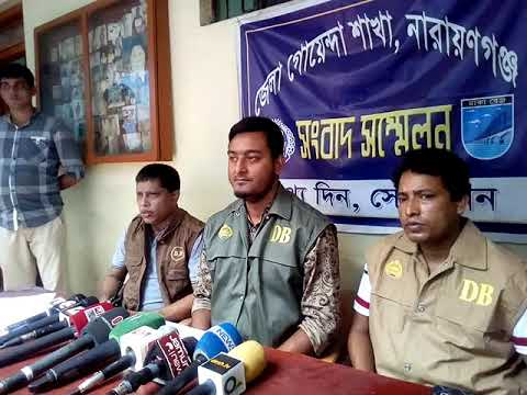 Narayanganj Shvro murder DB Said part_01-2017
