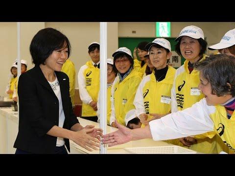 神戸マラソンEXPO2014開幕 野口みずきさんの出場発表